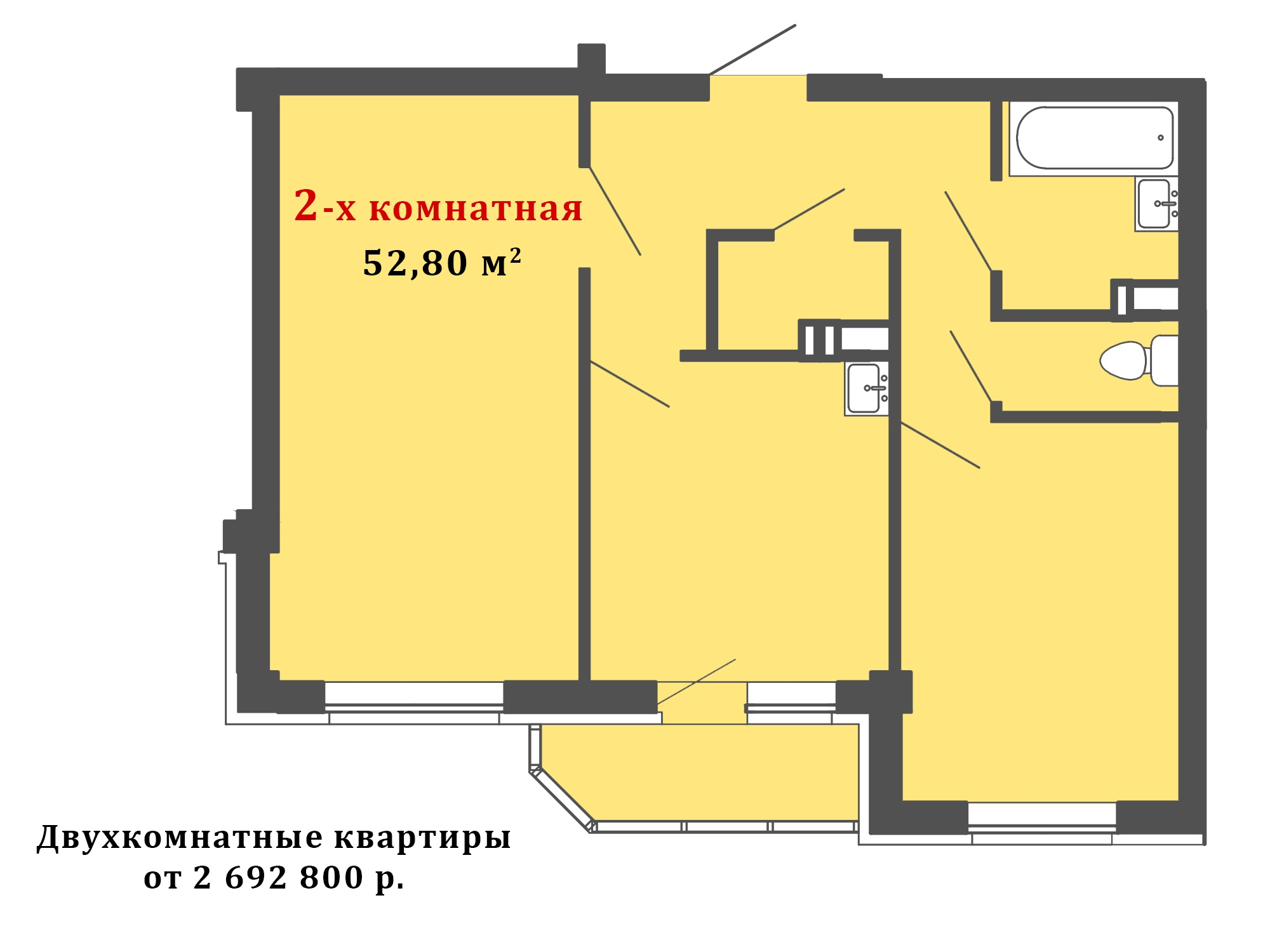 У квартир в «Кольцовском дворике» очень привлекательная цена