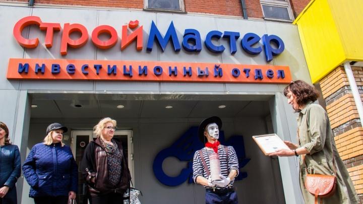 Стройка зашевелится: дольщикам «Нарымского квартала» пообещали возобновить работы