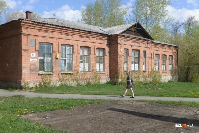 Одно из зданий, которое общественники просят признать объектом культурного наследия