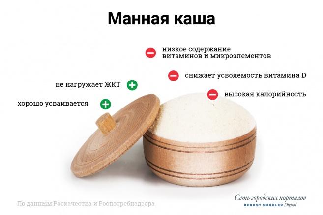https://static.ngs.ru/news/99/preview/34ccfff957365f83375c0f06d6dfe19e048081e6_657.jpg