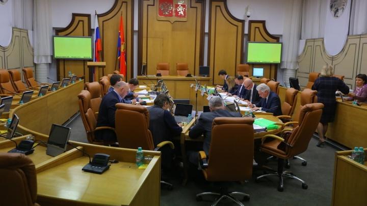 Акбулатов занял 3-е место на выборах главы Красноярска