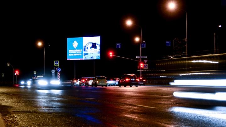 «Пустые жалобы»: власти отвергли недовольство автомобилистов рекламным экраном на Молодогвардейцев