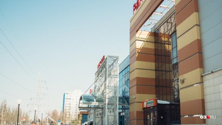 Самарские чиновники потребовали снести половину торгового центра «Парк Хаус»
