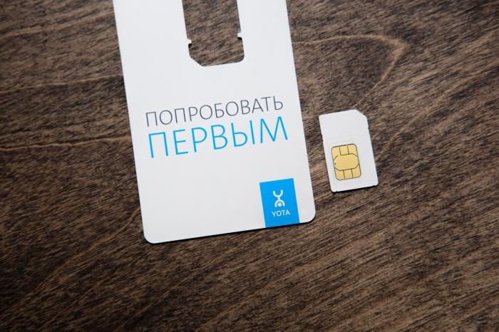 ПродуктыYota теперь можно купить в розничной сети