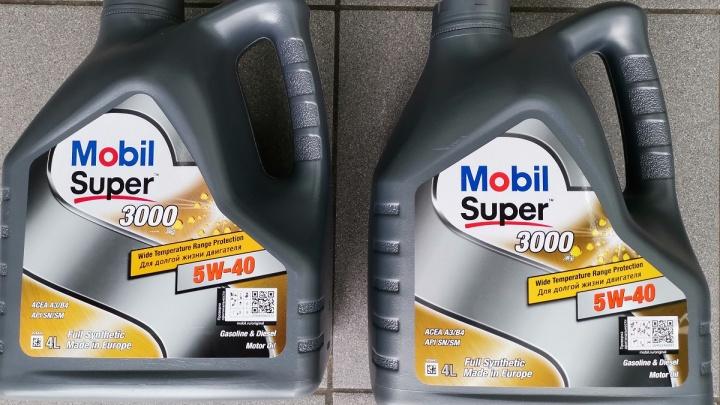 Осторожно, поддельное масло:как убедиться в оригинальности продукции, не выходя из магазина