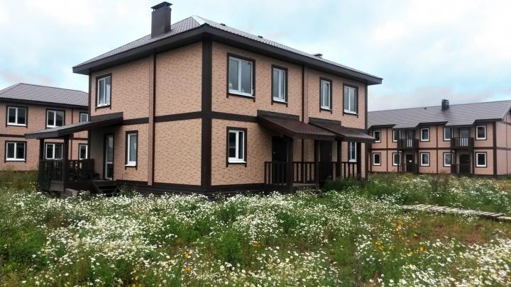 Комфортное загородное жилье сравнялось по цене с двухкомнатной квартирой в городе
