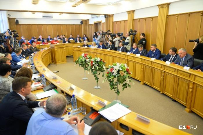 Депутаты комиссии по местному самоуправлению не одобрили многомиллионные корректировки городского бюджета
