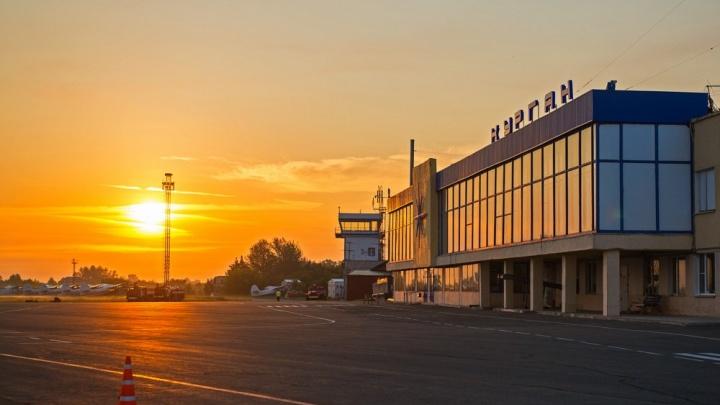 Аэропорту Курган сегодня исполнилось 90 лет