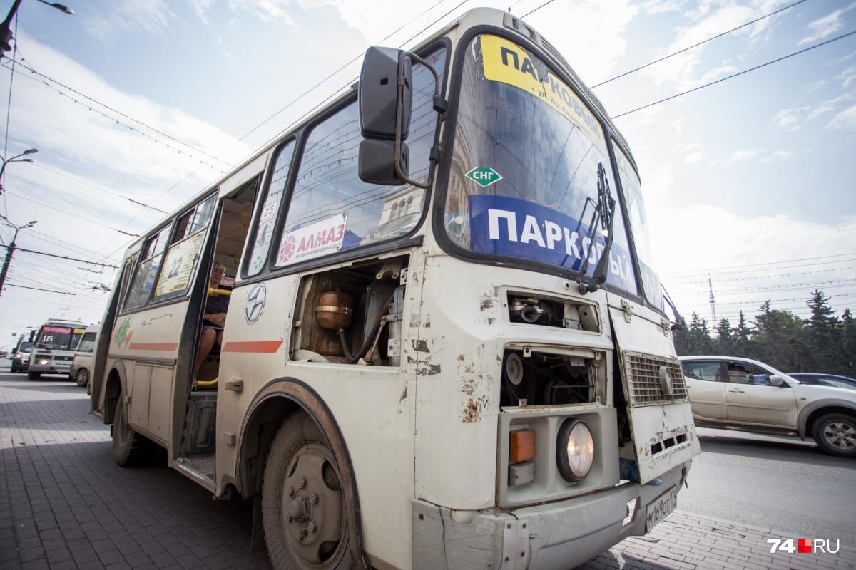 Челябинцев заботит и состояние маршрутного транспорта
