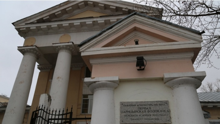 Часть Центральной набережной Волгограда отдают под деловую застройку