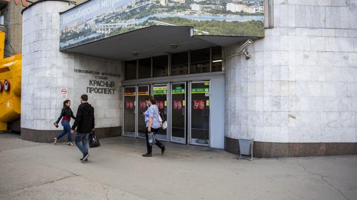 «Метро встало»: с нескольких станций метро вывели пассажиров