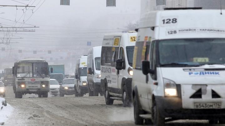 «Уже по 45!»: в УФАС пообещали разобраться с ростом цен на маршрутках Челябинск — Копейск