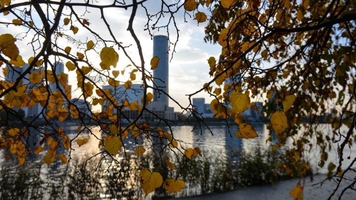 Прощай, бабье лето: на Средний Урал придут заморозки до -3 градусов