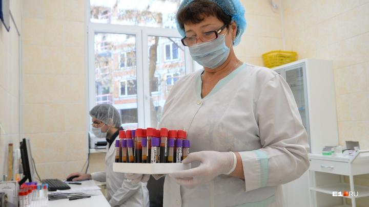 В разных частях Екатеринбурга будет работать тест-мобиль, где можно сдать анализ на ВИЧ. Расписание