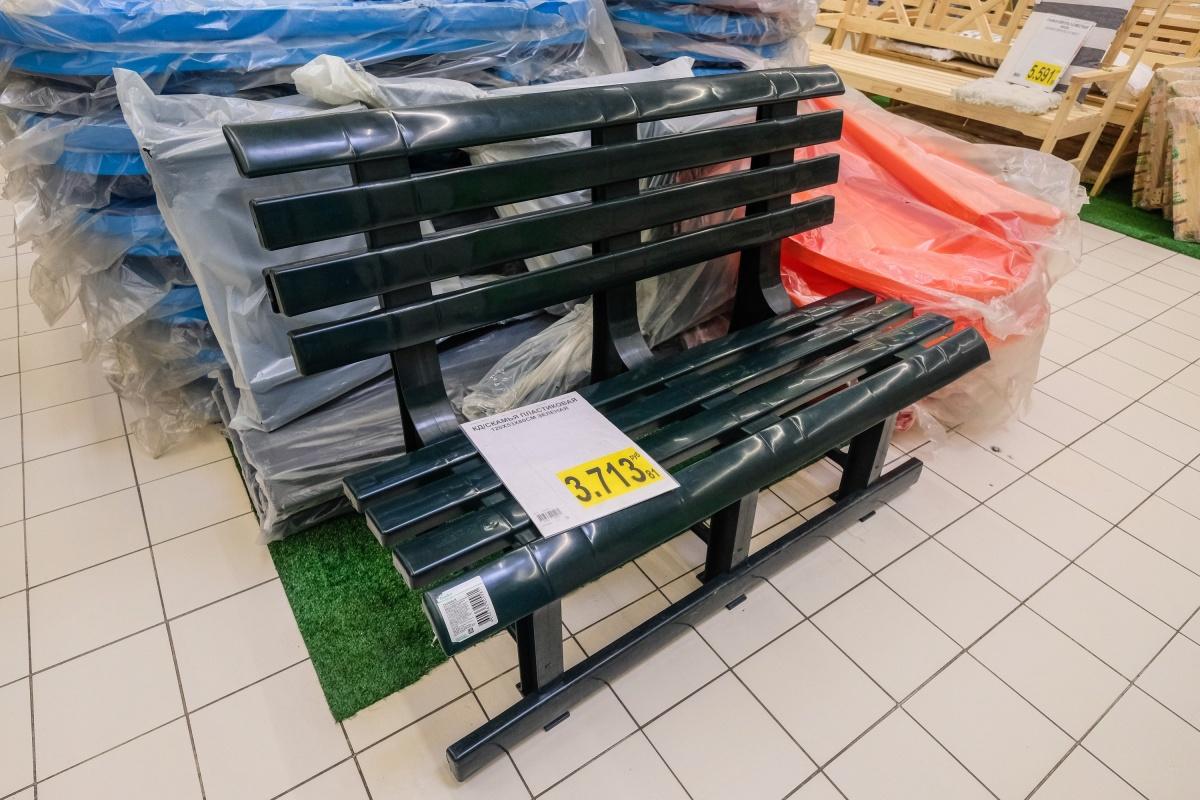 Пластиковая скамейка в «Ленте»