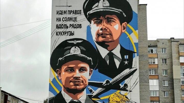 В Сургуте рисуют пилотов, посадивших самолет в кукурузном поле: мы поговорили с автором работы
