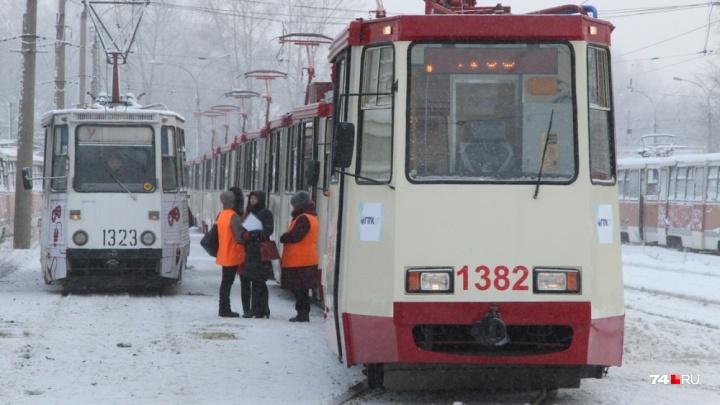 Дорогу — трамваям: директор «ЧелябГЭТ» предложил убрать асфальт и плитку возле путей