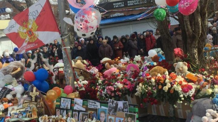 Мэрия Кемерово взяла на себя расходы похорон погибших на пожаре «Зимней вишни»