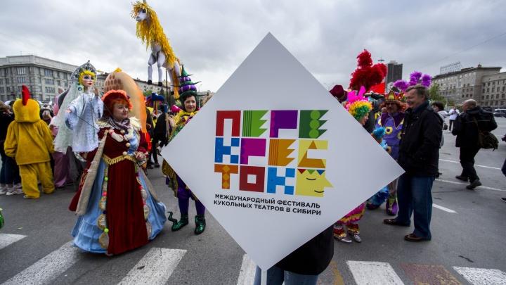 Кукольный карнавал: 10 ярких фотографий с театрального шествия
