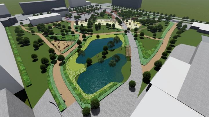 Екатеринбуржцев позвали обсудить эскизы обновлённого парка Энгельса