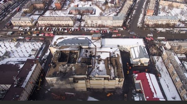 Торговый центр очень сильно выгорел
