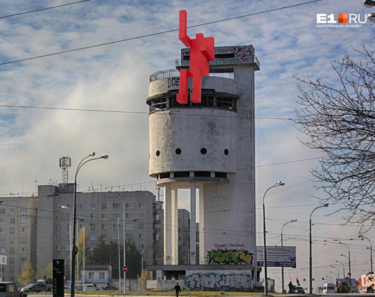 Посмотрите, как заиграла Белая башня на Уралмаше: приветствуем вас, уралмашевцы!