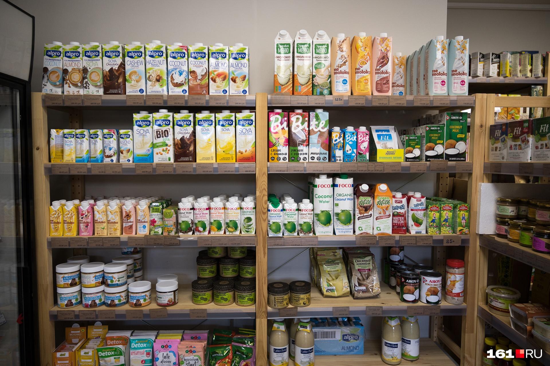 В Ростове появились специальные магазины для вегетарианцев
