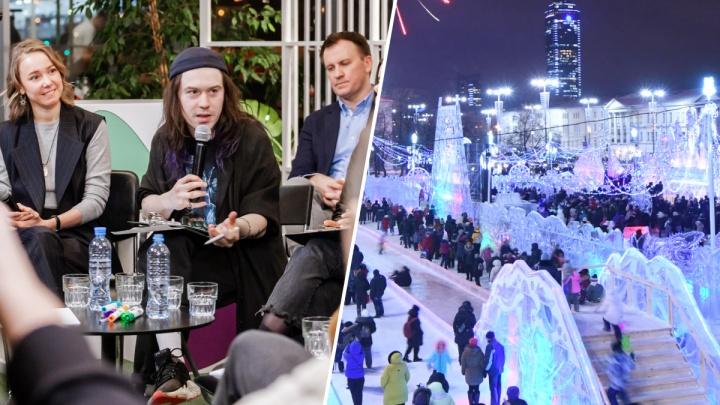 Один детям, второй, с глинтвейном, — взрослым:общественники решили, как улучшить ледовый городок