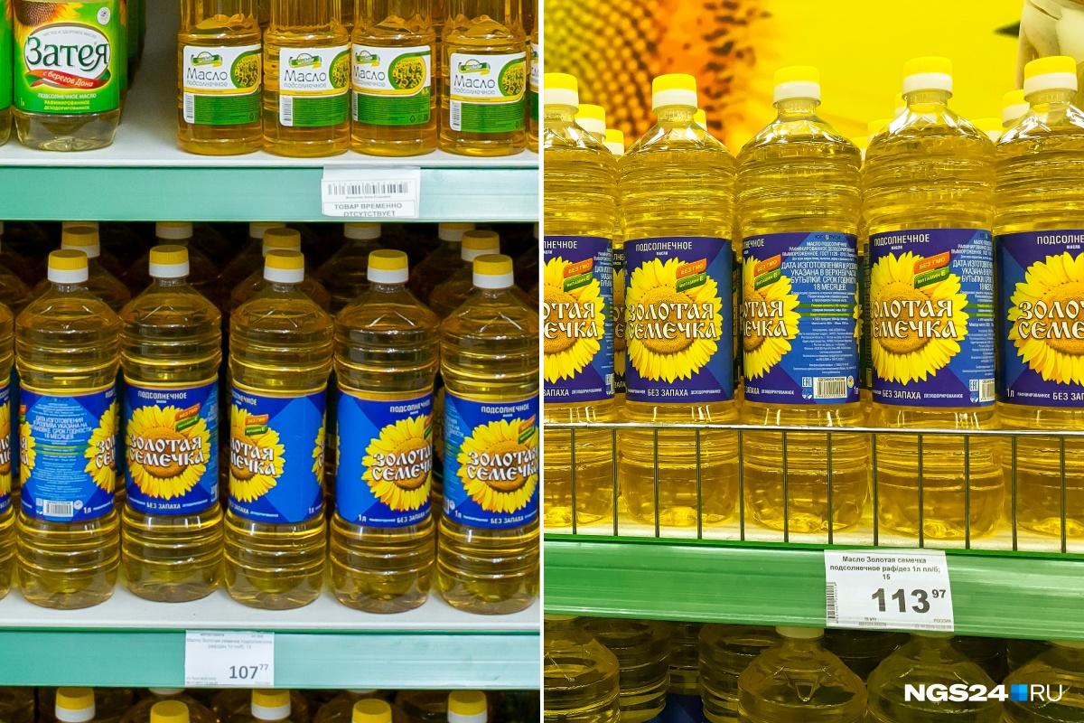 Подсолнечное масло немного прибавило в цене