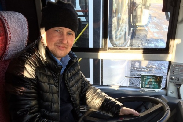 Василий работает всю жизнь водителем общественного транспорта. Устав от одиночества, решил принять участие в романтическом шоу