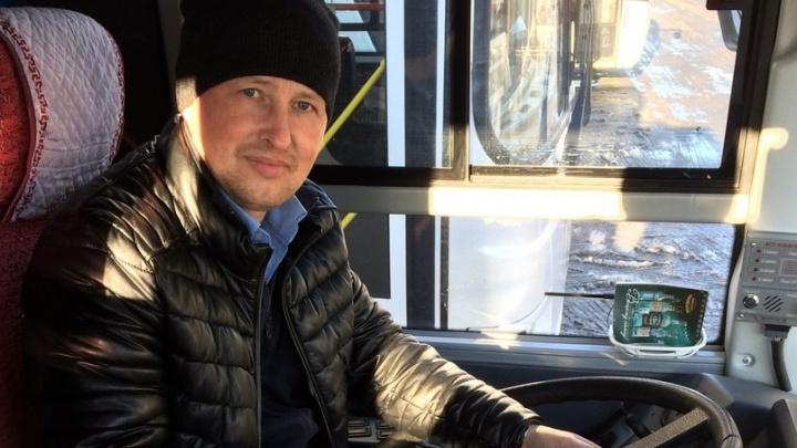 Отец-одиночка из Тобольска отправился искать новую жену в шоу на телеканале «Ю»