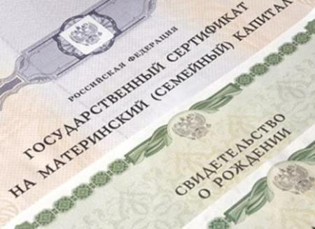 Суд обязал жительницу Канска вернуть 400 тысяч маткапитала за махинации с жильём