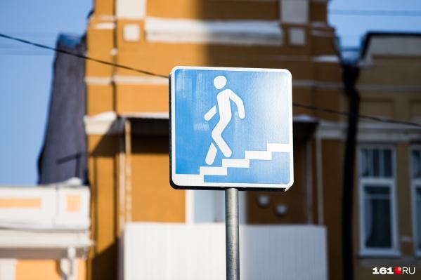 Ростовчанам придется объезжать участок на Шолохова — дорогу перекроют из-за строительства подземного перехода