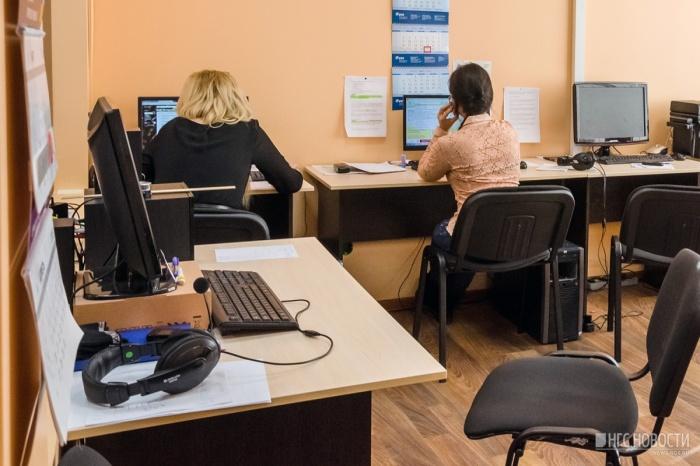 Стоимость аренды офисов в Новосибирске начинается от 3 тысяч рублей в месяц