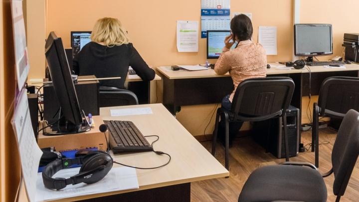 Стол и немного шкафа: в Новосибирске нашли самые дешёвые офисы