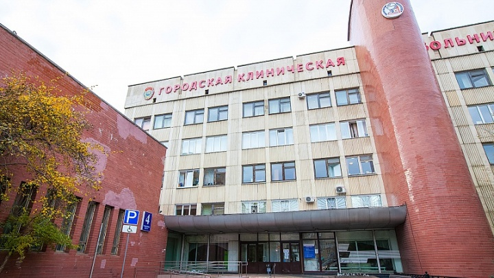 В челябинской больнице вспыхнул пожар