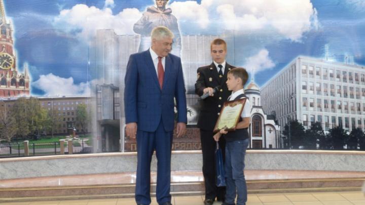 В Москве за героизм наградили двух юных свердловчан