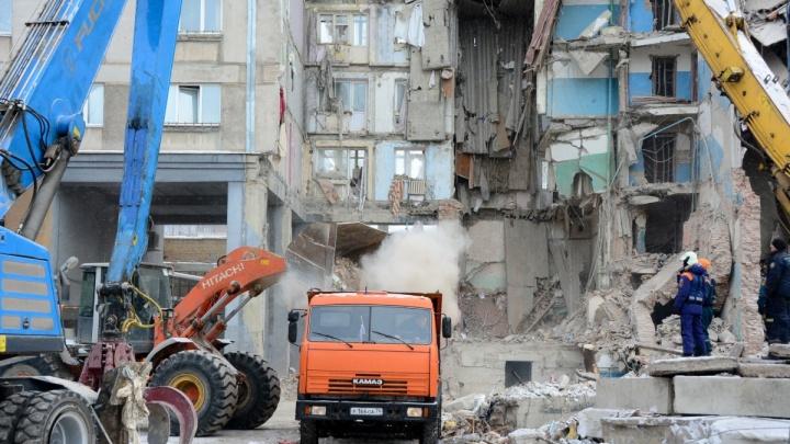 Семьям погибших и пострадавших при взрыве дома в Магнитогорске направят 65 млн из резервного фонда