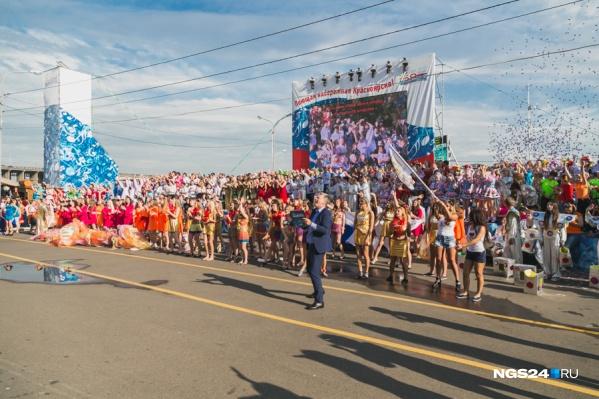 Праздничные гулянья в Красноярске продлятся несколько дней