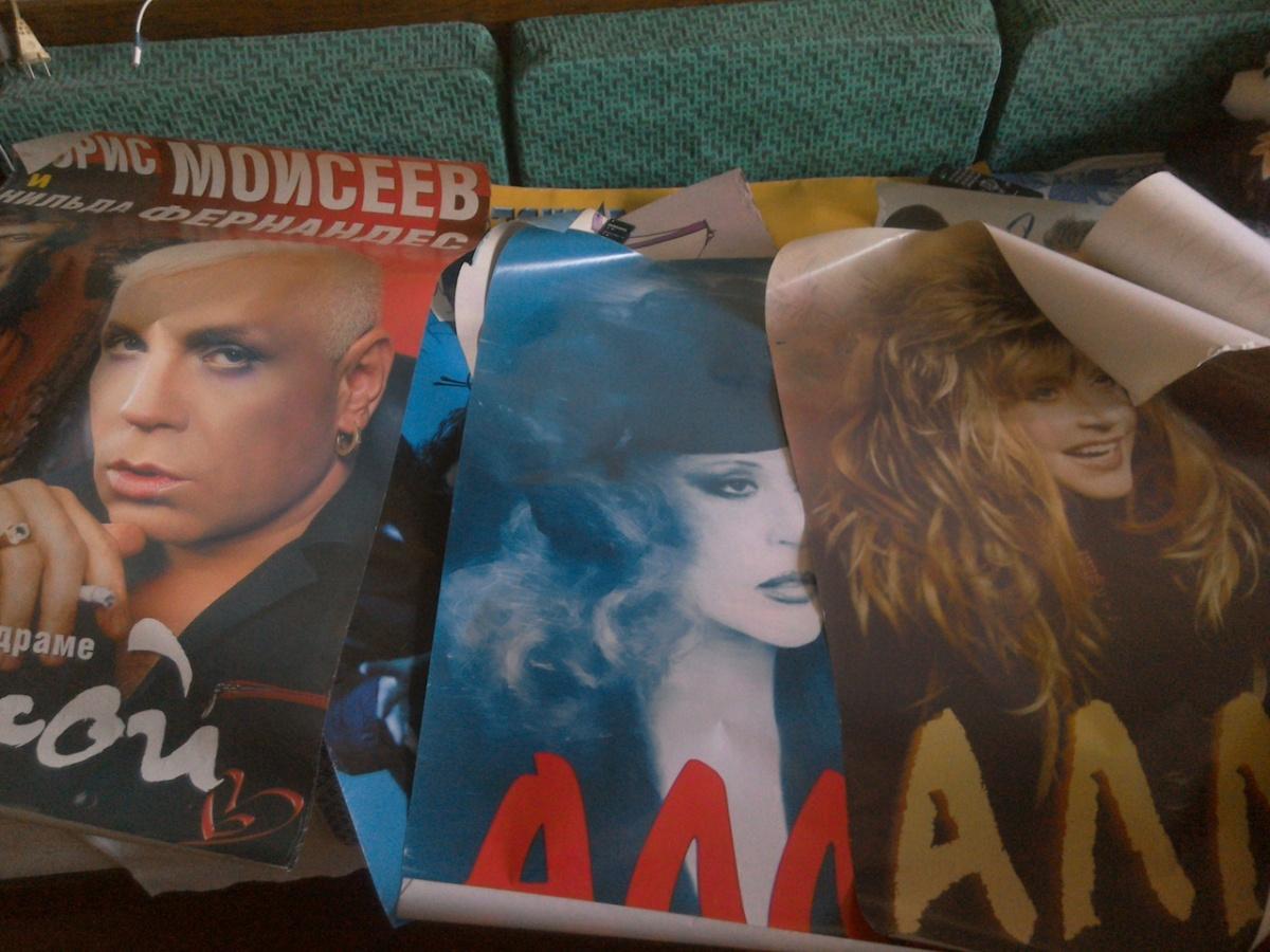 Самодельные журналы и рулоны постеров: читатели E1.RU ностальгируют по кумирам 90-х