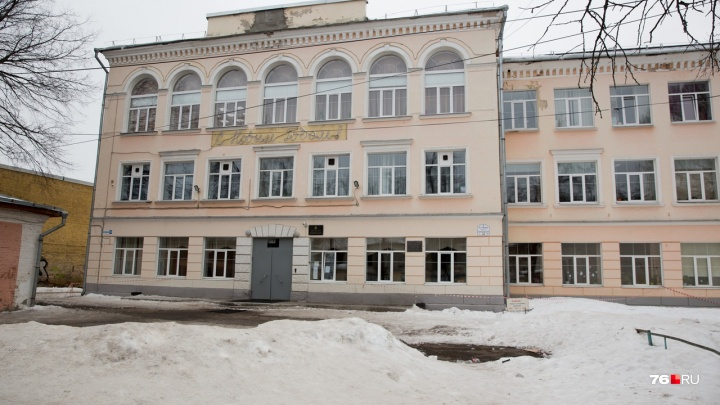 В Ярославле эвакуировали школу №33