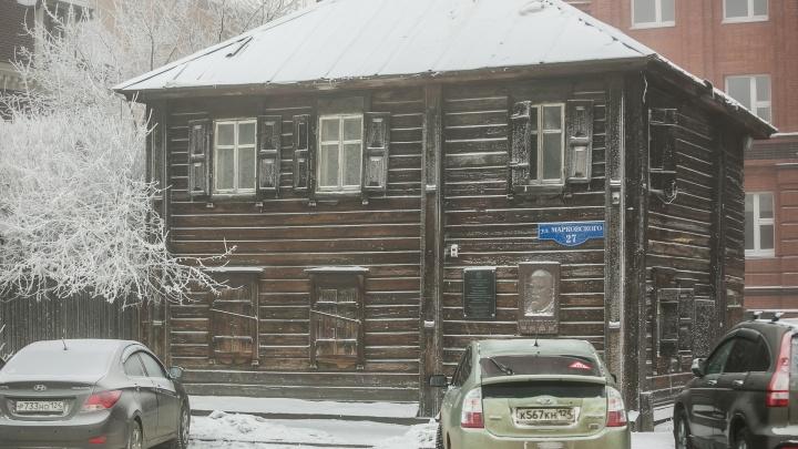 Власти выставили на продажу старинные дома в Красноярске и Енисейске