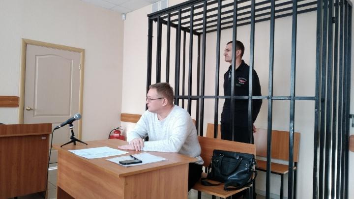В Курганском городском суде начали рассматривать дело Романа Ванюкова