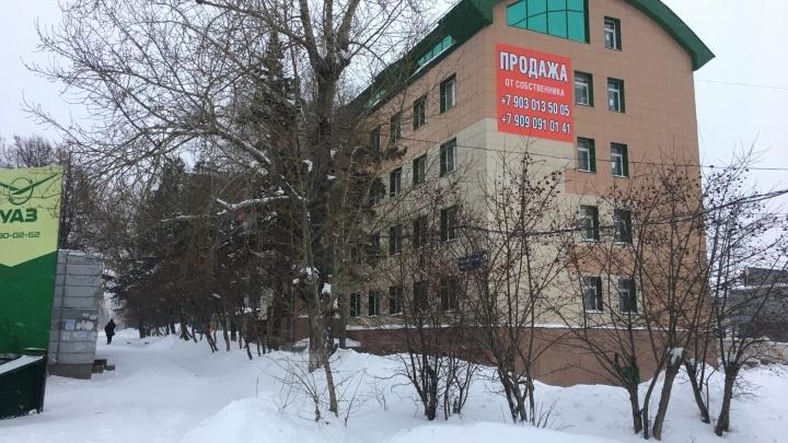 «Окупаемость сомнительна»: офисный центр в Челябинске выставили на продажу и не хотят торговаться