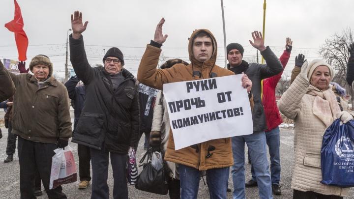 «Власть не простила им своего страха»: сотня коммунистов Волгограда поддержала Левченко и Грудинина