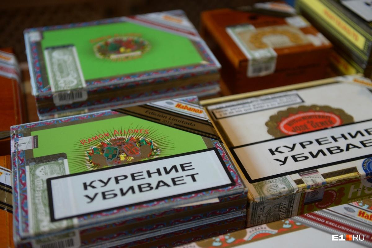 Станислав говорит, что сигары не такие вредные, как сигареты, но они всё равно вредные