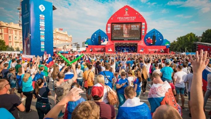 Финальный матч ЧМ-2018: в ростовской фан-зоне состоится грандиозный праздник