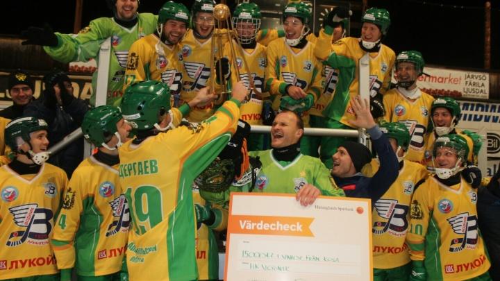 Архангельский «Водник» победил на турнире по хоккею с мячом в Швеции