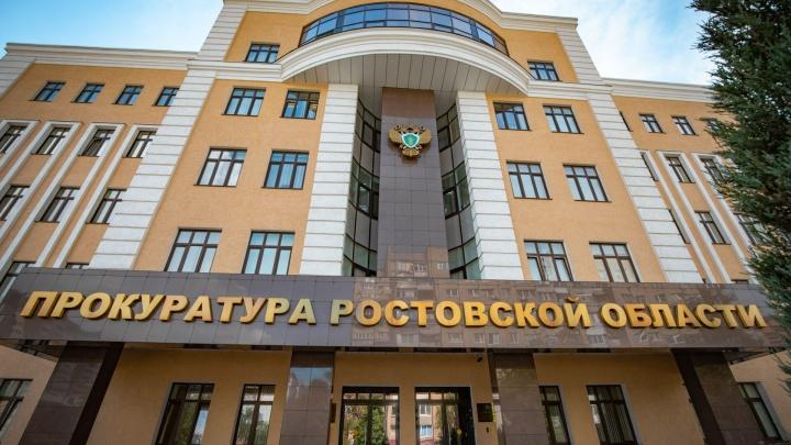 Руководителя муниципального предприятия в Ростовской области подозревают в махинациях с землей