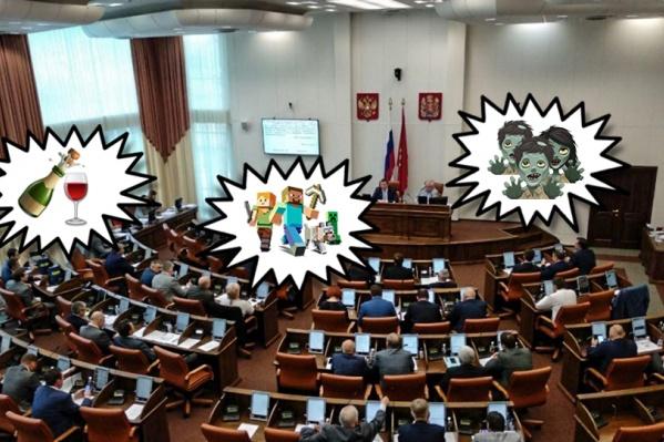 Идею запретить компьютерную игру высказали на заседании Законодательного собрания